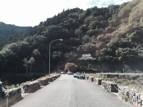 棒ノ折山7