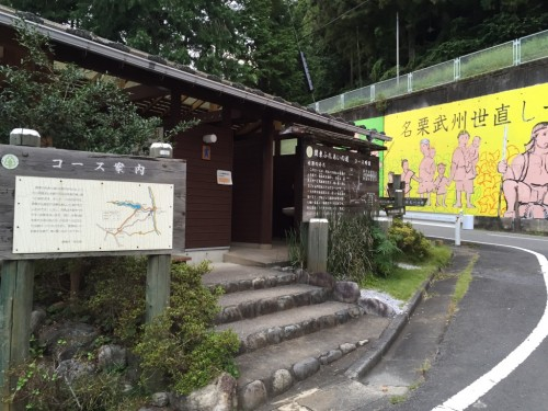 棒ノ折山40