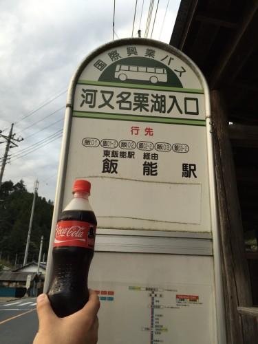 棒ノ折山41