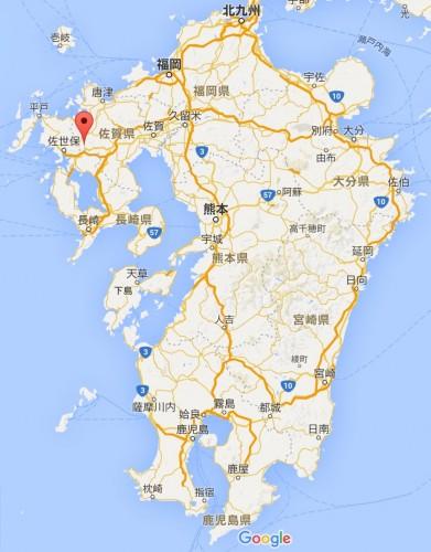 有田の場所
