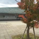 佐賀県立九州陶磁文化館で陶磁器(有田焼)に魅了された話