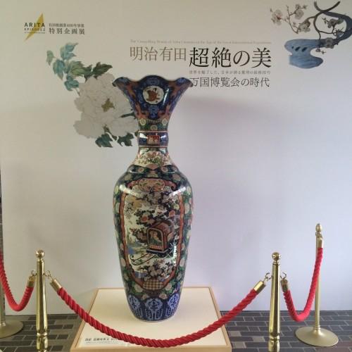 九州陶磁文化館2