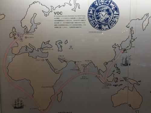 九州陶磁文化館8