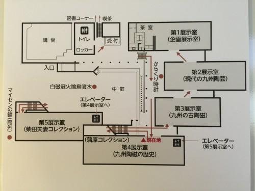 九州陶磁文化館フロアマップ