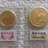 記念硬貨(記念貨幣)で手堅くコイン投資をやってみましょう!