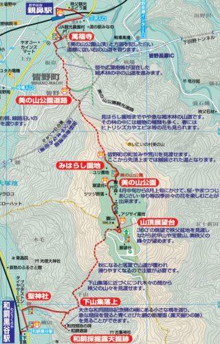 美の山公園地図