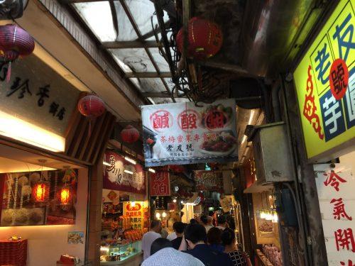 台湾122