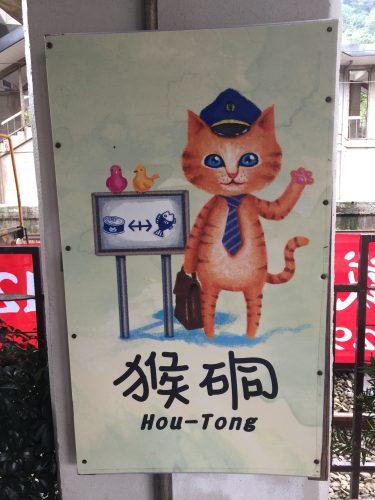 台湾133
