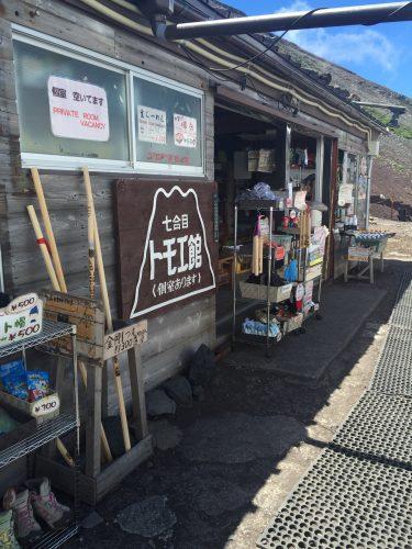 富士山28