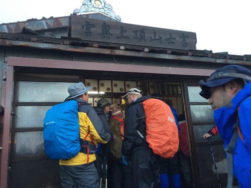 富士山58