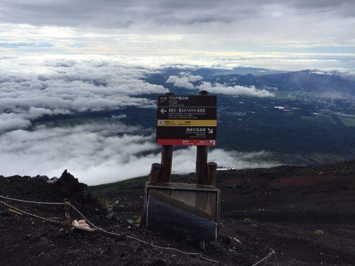 富士山69