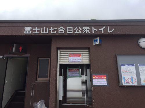 富士山73