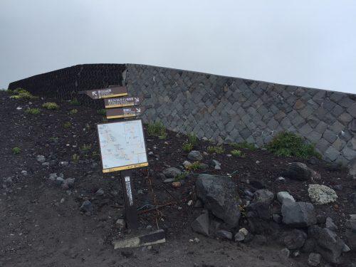 富士山75