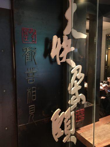 台湾3−21