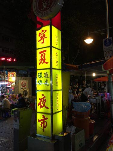台湾3−27