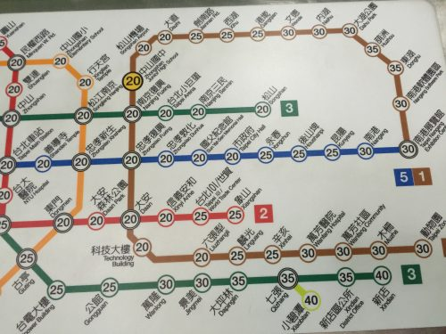 台湾3−30