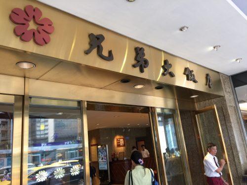 台湾3−33