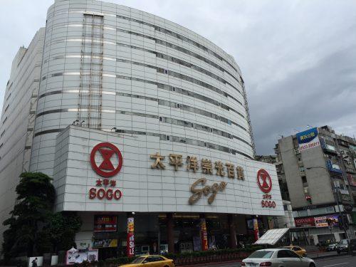 台湾3−36