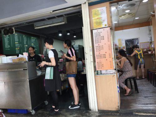 台湾3−37