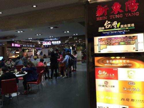 台湾3−39