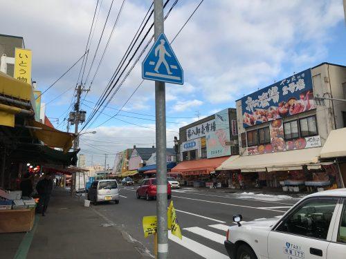 札幌2−1