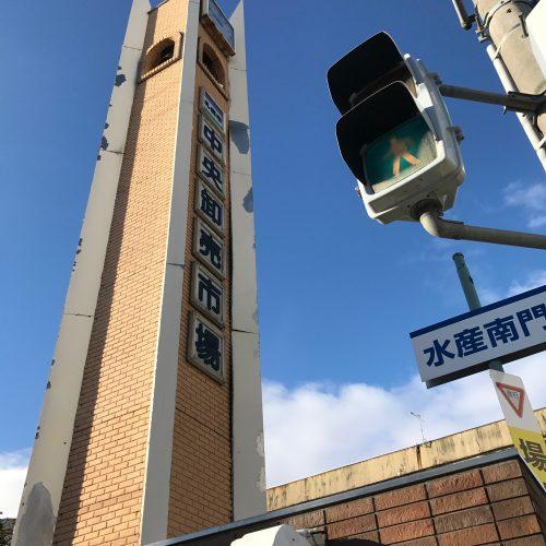 札幌2−3