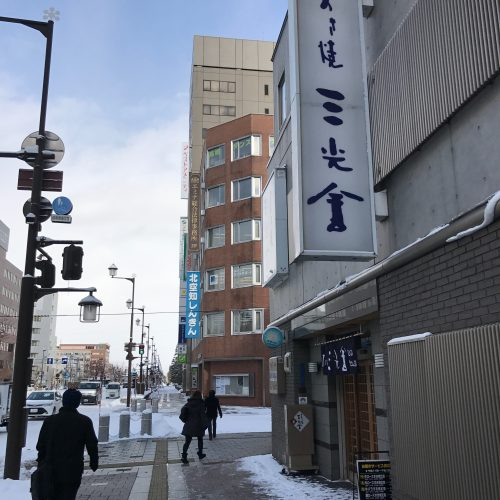 札幌2−6