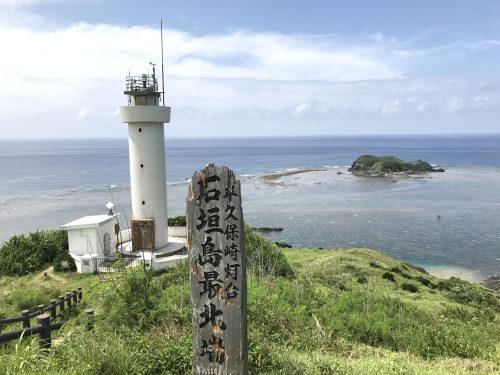 石垣島28