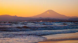 日本国内の不動産投資に未来はあるのか?私はこう考える。